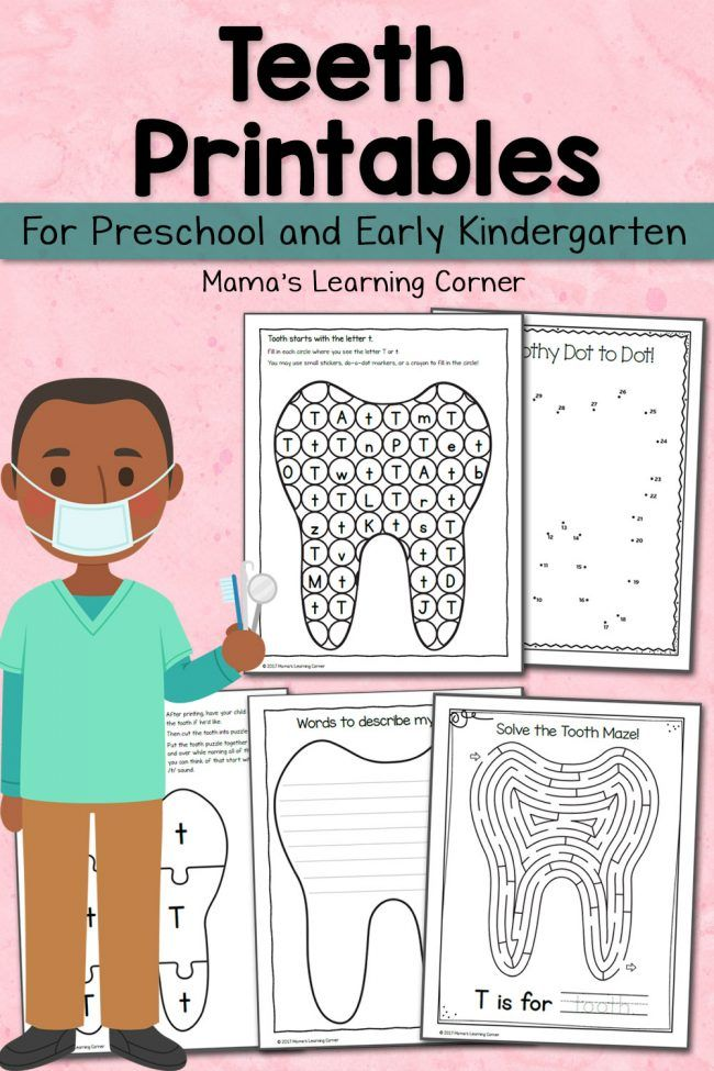 Teach your little ones about dental health with these Free Teeth Printables for Preschool and Kindergarten from Mama's Learning Corner. This pack includes