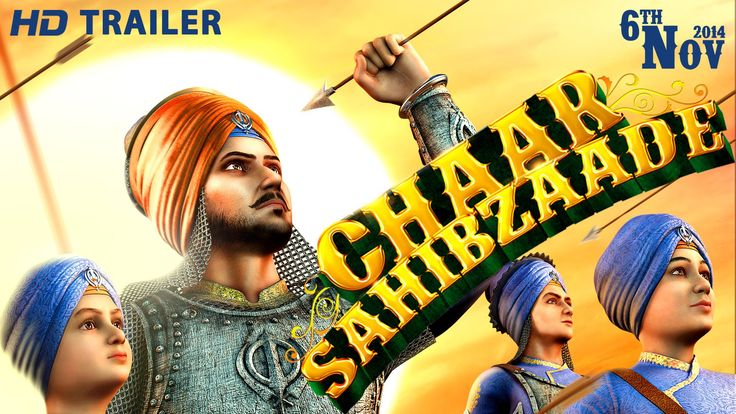 Official Trailer to the movie #ChaarSahibzaade #XclusivePR