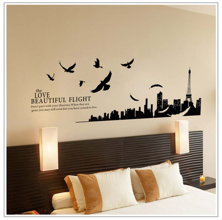 love beautiful flight city wall sticker