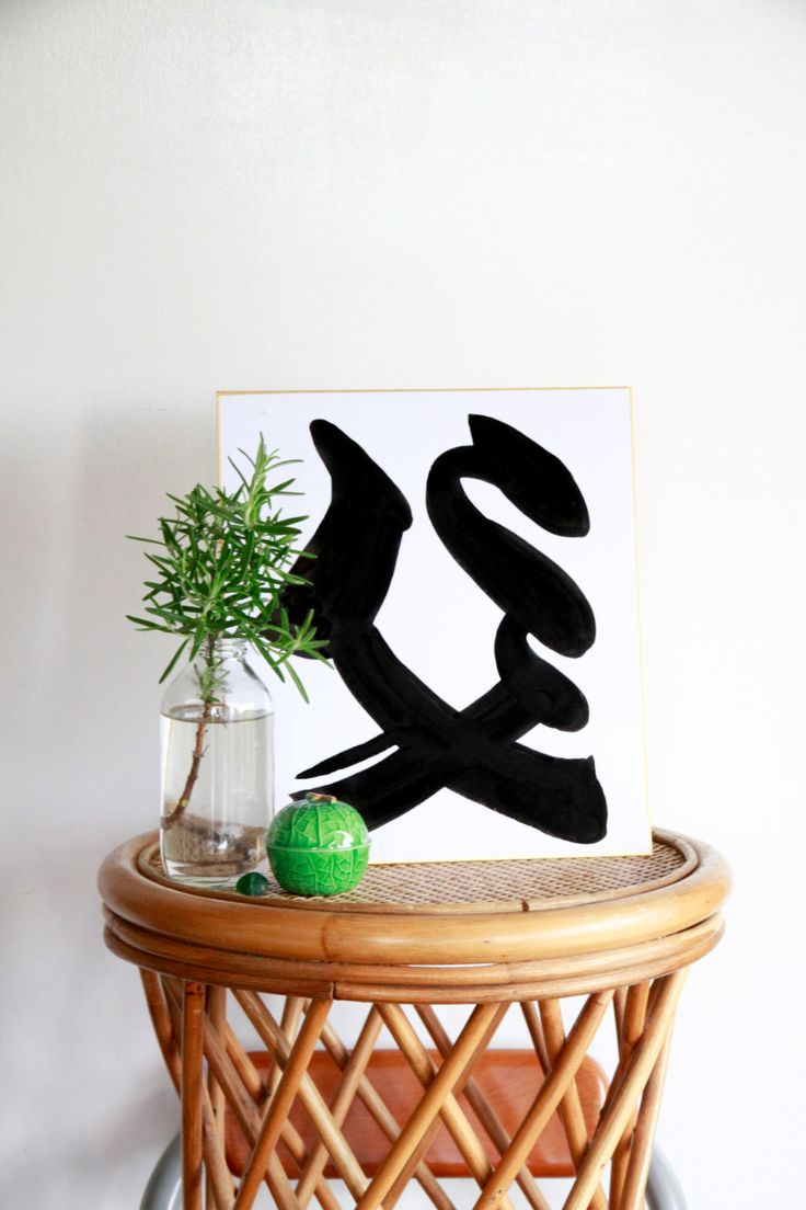 Father, Father's Day Gift, Japanese Calligraphy, Shodo, Birthday Gift, Home Decor, Baby Shower, Gifts Under 50, Japanese Wall Decor by CJSTonbo on Etsy