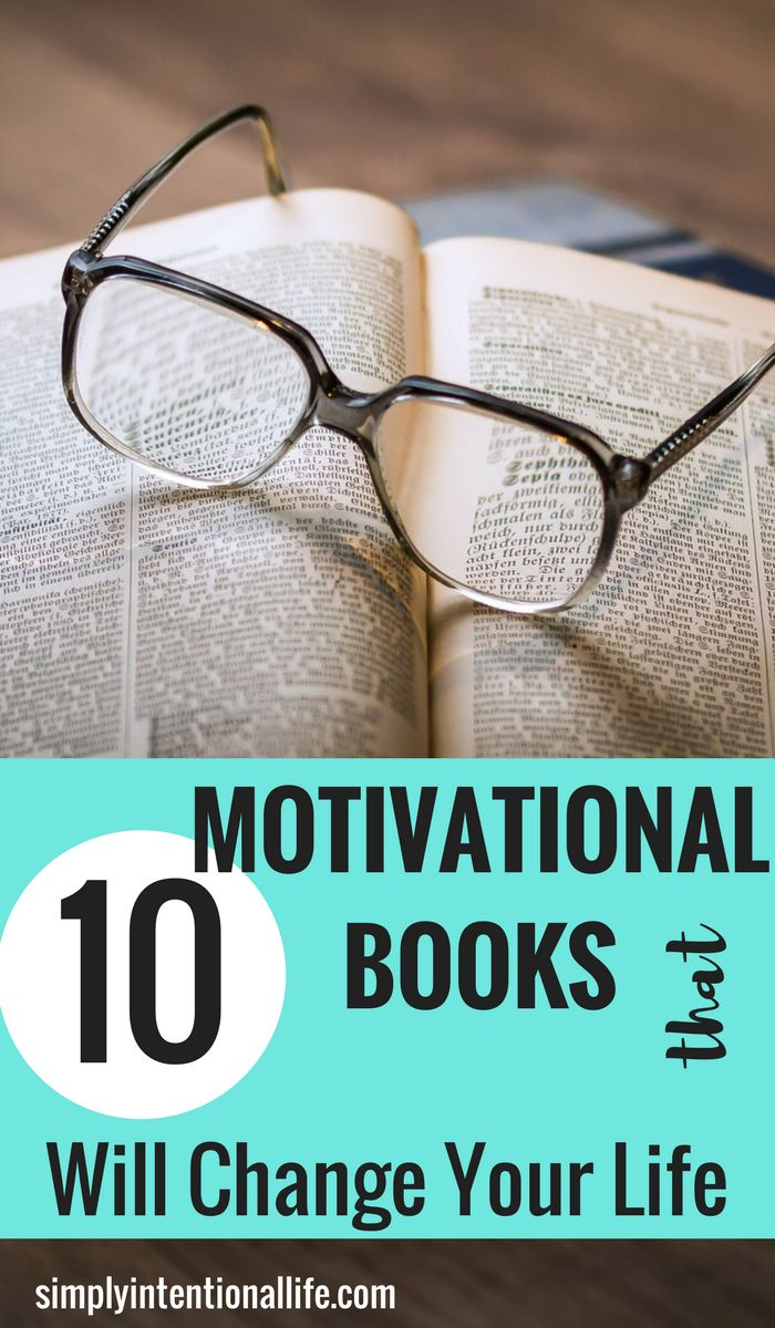 Are you looking for some great motivational books to read?  These books are totally inspiring!  Click here to read which books are recommended!