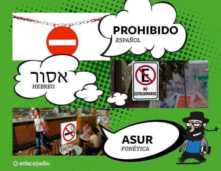 Asur / Prohibido. https://www.facebook.com/aprendehebreoo