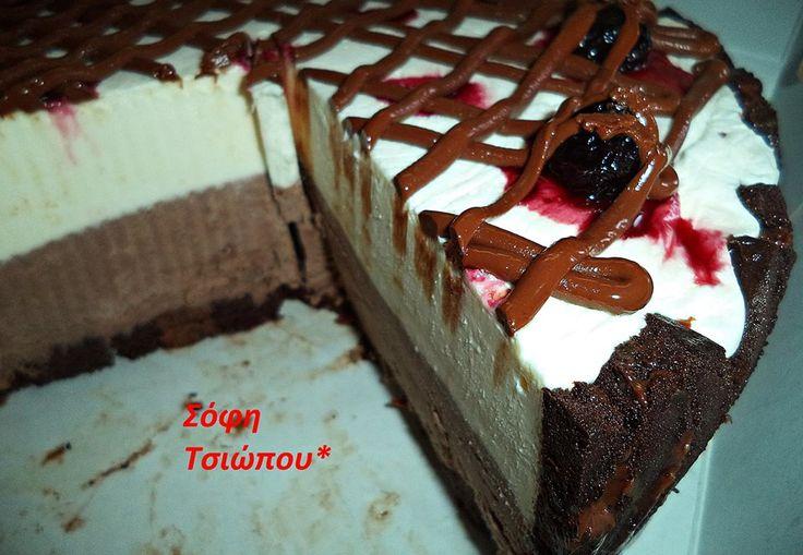 Τούρτα παγωτό κρέμα -- σοκολάτα !! Το τέλειο !!!