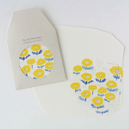 スモールレター No.3 ガーデン - 紙モノのアトリエ アンクルダンクル
