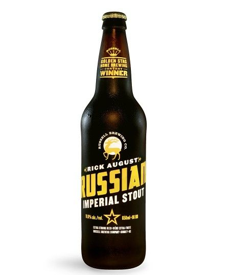 Russell Brewing's Rick August Russian Imperial Stout