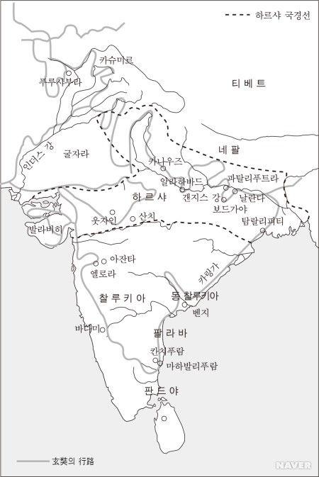 6세기 ~ 10세기 인도 하르샤 왕조와 소국가  분립시대 개관
