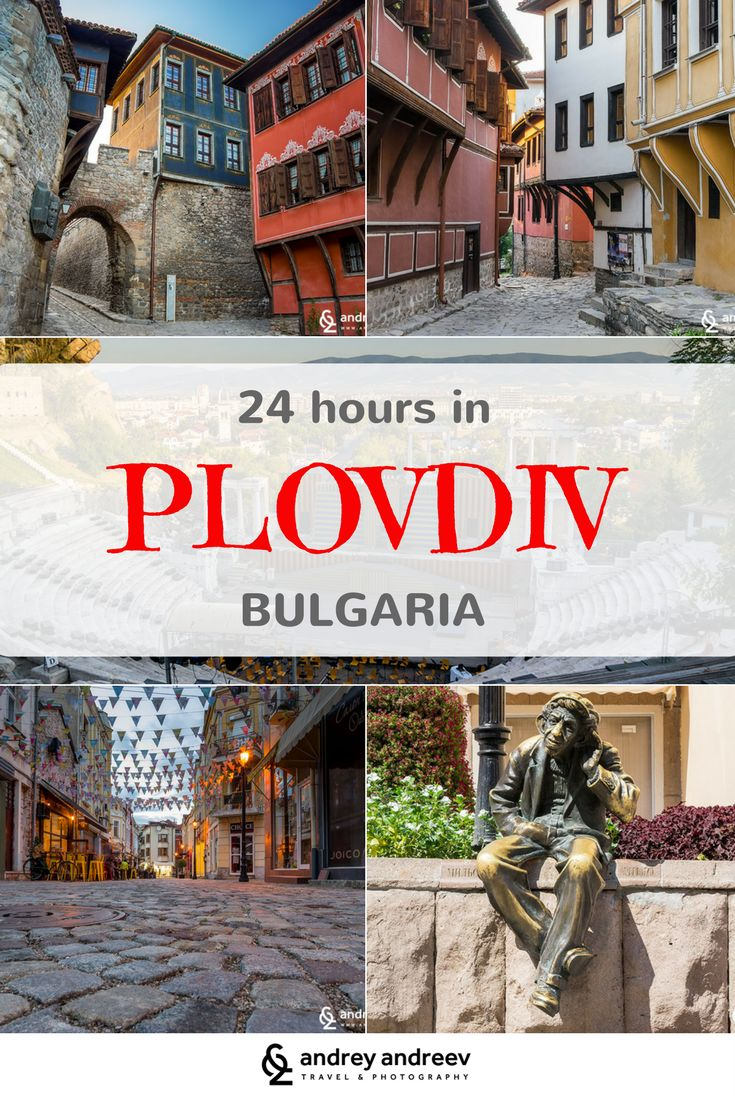 ONE DAY IN PLOVDIV, BULGARIA – WHAT TO SEE AND DO IN 24 HOURS - Andrey Andreev Travel and Photography - Exploring the small streets and coffee shops in the Old Town and Kapana art district in Plovdiv