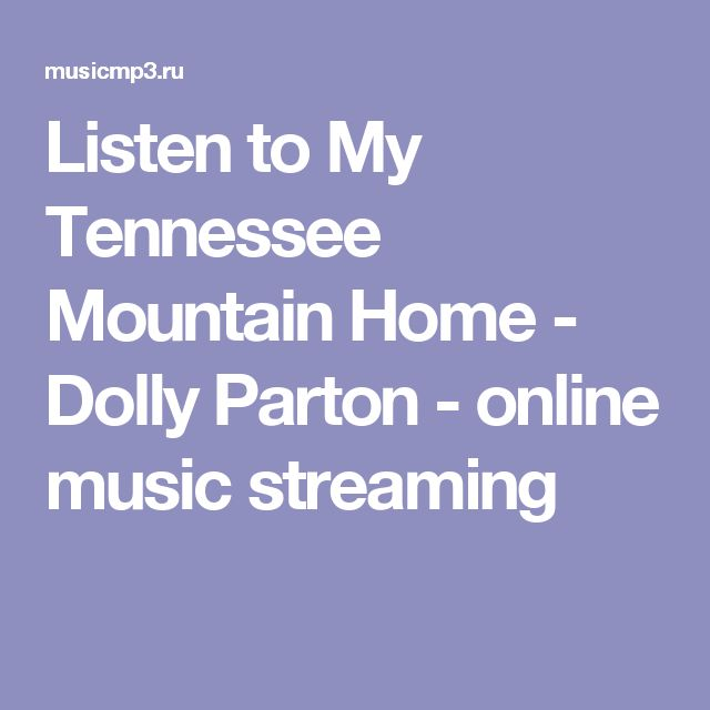 Listen to My Tennessee Mountain Home - Dolly Parton - online music streaming