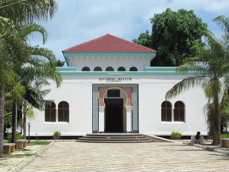 The National Museum and House of Culture in Dar es Salaam, Tanzania, opened in 1940. It showcases historical and ethnographic objects and photos.