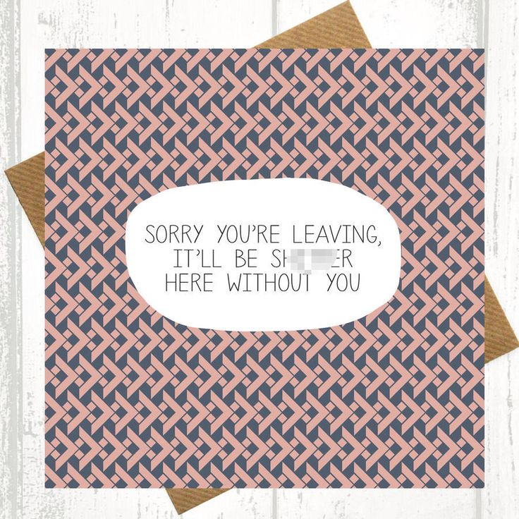 Funny Leaving Card - It'll Be Sh*tter Here Without You - Good Luck In Your New Job card - retirement card - retirement cards by WeArePaperPlane on Etsy https://www.etsy.com/uk/listing/228261361/funny-leaving-card-itll-be-shtter-here