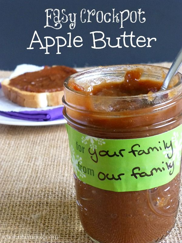 This easy slow cooker apple butter is a delicious treat, and simple to make! #slowcooker #holidayrecipes #DIY