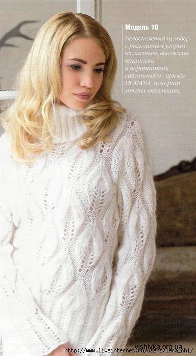 Ажурный свитер. Обсуждение на LiveInternet - Российский Сервис Онлайн-Дневников