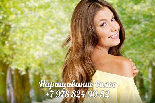 """Осеннее обновление - наращивание натуральных волос http://long-hair.krim.co/post/150483965056  Осеннее обновление в Симферополе - становитесь ярче, эффектнее, привлекательнее! Профессиональное наращивание волос в Симферополе, только крымские волосы, высокого качества - никакого """"красивого"""" Китая!!!  Звоните, записывайтесь на наращивание, узнавайте стоимость волос по телефону: +7 978 824-90-52 Юлия (вопросы только по телефону)"""