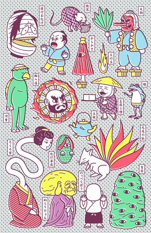 Illustration by Kimiaki Yaegashi