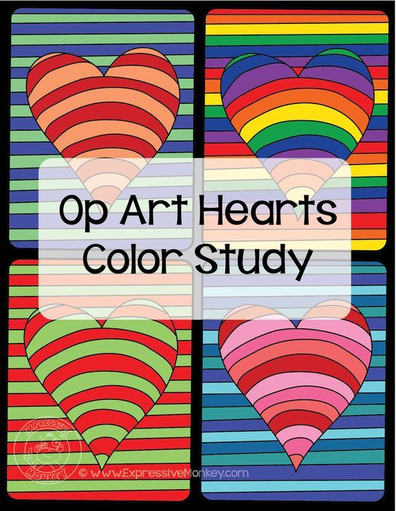 Op Art Hearts Color Study by Expressive Monkey. See some examples of how you can use this simple Op Art lesson to teach color theory.