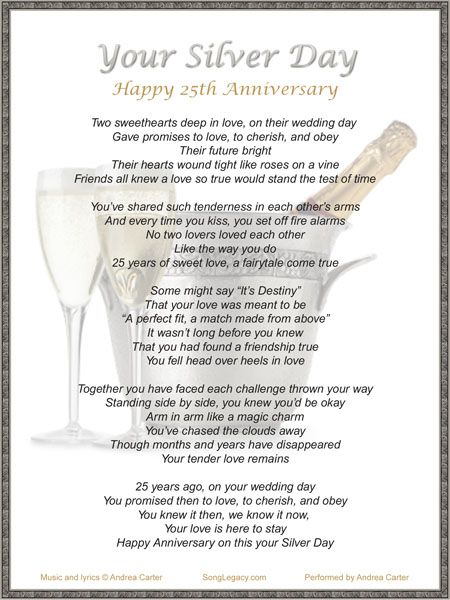 Lyric sheet for original th anniversary song your