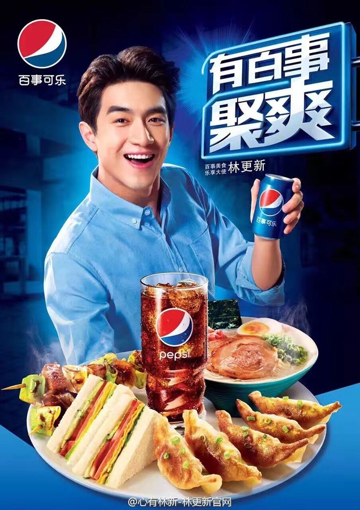 Pepsi one of the words, look forward to - Xin Lin Lin _ _ _ _ _ _ _ _ _ _ _ _ _ _ _ _ _ _ _ _ _ _ _ _ _ _ _