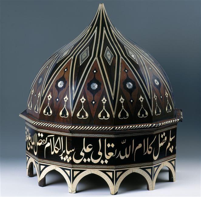 Coffret à Coran provenant du mausolée de Mehmed III