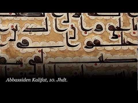 Slideshow - Islamische Kalligraphie