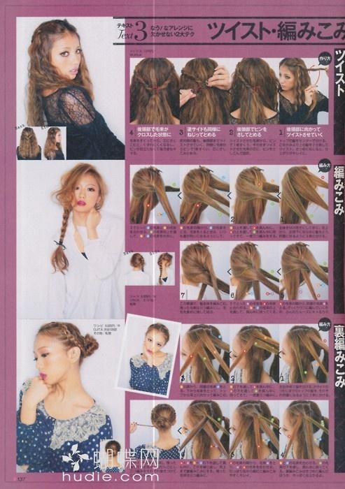 yaa hair