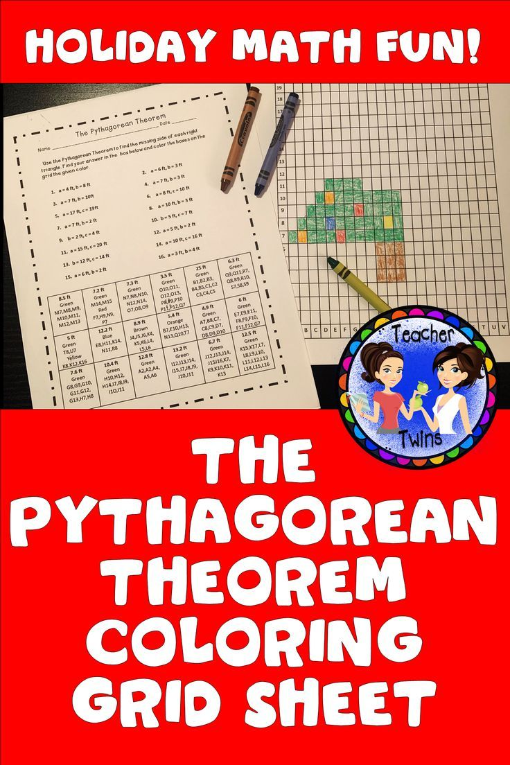 The Pythagorean Theorem Coloring Grid Sheet Pythagorean Theorem Color Worksheets Theorems
