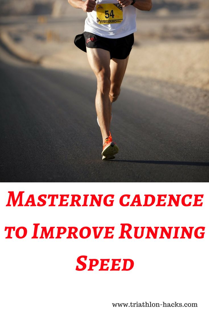 Mastering running cadence is the key to unlocking the secret to running faster. This means increasing the rate of turnover in the legs. Unfortunately, many runners decide to take longer strides instead and slow their cadence. They focus on pushing themselves forward with their rear leg and lengthening their placement of their front leg.http://www.triathlon-hacks.com/master-running-cadence-to-improve-running-speed/