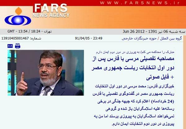 Morsi Interview Controversy Highlights Iran's Press Rift: Reading, Highlights Iran, Morsi Interview, Press Rift,  Website, Books Worth, Controversi Highlights, Interview Controversi, Iran Press