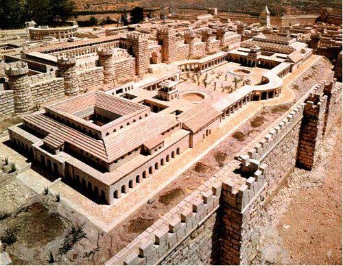 Buildings Jesus knew - Reconstruction of the praetorium in Jerusalem, scene of Jesus' trial before Pontius Pilate
