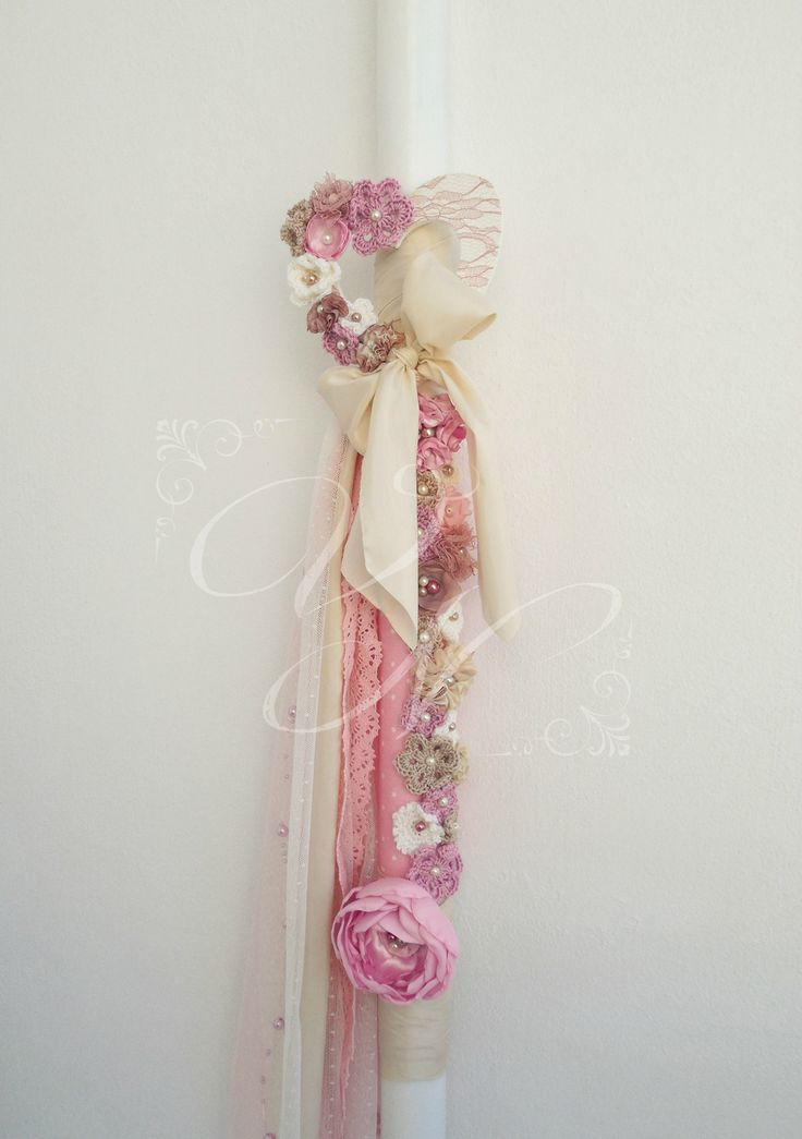 Λαμπάδα βάπτισης με χειροποίητα πλεκτά και υφασμάτινα λουλούδια - Baptism candle with handmade crochet and fabric flowers