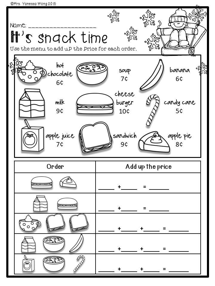 Winter Math And Literacy No Prep Printables First Grade Money Math Worksheets Money Math 1st Grade Math Worksheets