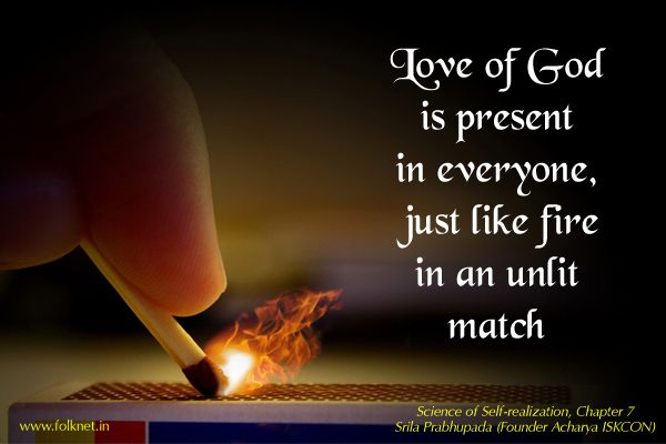 Love of God is present in everyone.