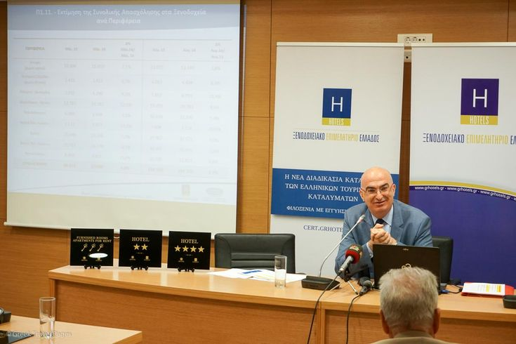 Hellenic Chamber of Hotels Launches New Classification System.