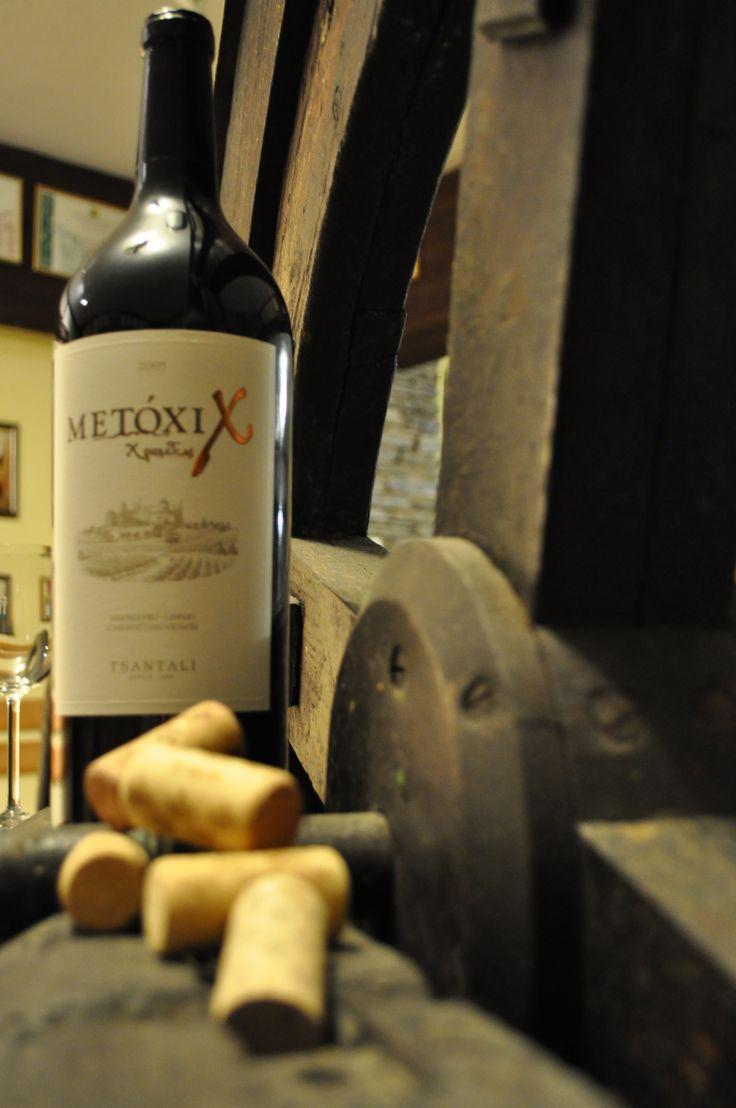 #metoxi #chromitsa #MtAthos #Tsantali #wines