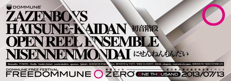 FREEDOMMUNE 0 <ZERO> ONE THOUSAND 2013! kyoka、OPEN REEL ENSEMBLE 出演  VJ&ストリーミングユニットも含め、開催4日前にして総計51組に!! | FREEDOMMUNE 0<ZERO>ONE THOUSAND 2013