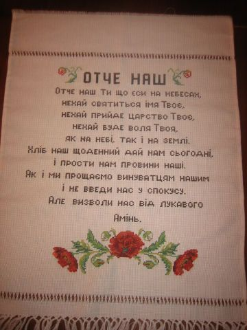 Hey, I found this really awesome Etsy listing at https://www.etsy.com/listing/123534946/ukrainian-cross-stitch-embroidery-our