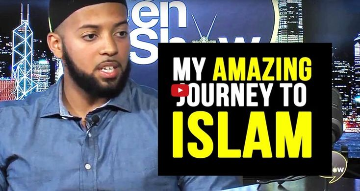 Meet Keenan Penson, at the age of 18, he found out he was going to become a father so he knew he had to change! He tells his incredible story of how he came to Islam and how it changed his life for the better.