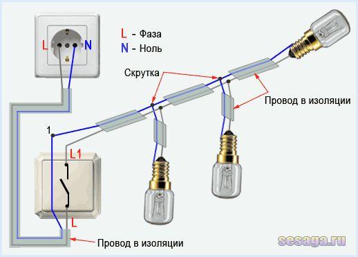 Параллельное соединение трех ламп