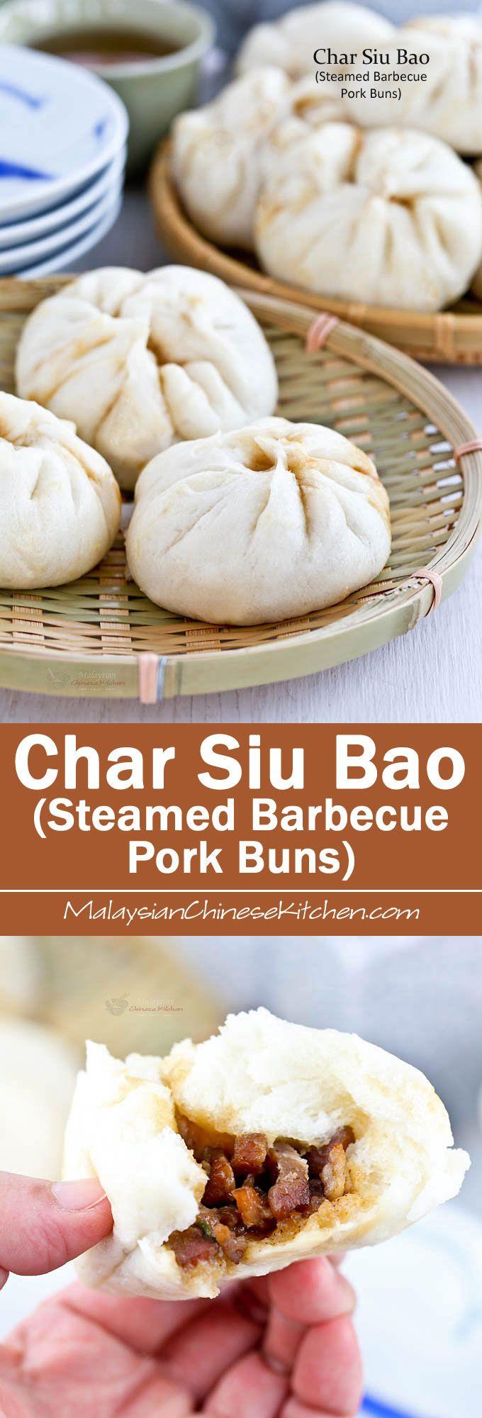 Suave, blanco, mullido, deliciosa Char Siu Bao (Al vapor Barbacoa bollos de cerdo) son uno de los favoritos.  Ellos son el aperitivo perfecto en cualquier momento del día.  |  MalaysianChineseKitchen.com