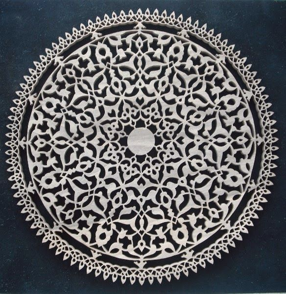 Naht Sanatı: Şemse Motifi