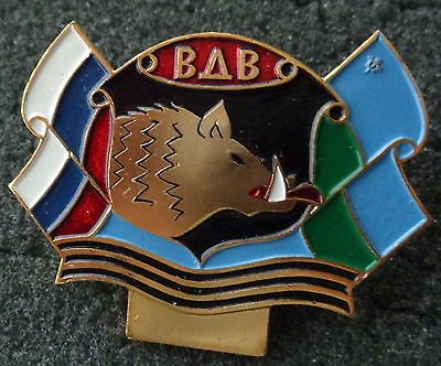 russian VDV MILITARY PARATROOPS  BADGE  PIN   LARGE