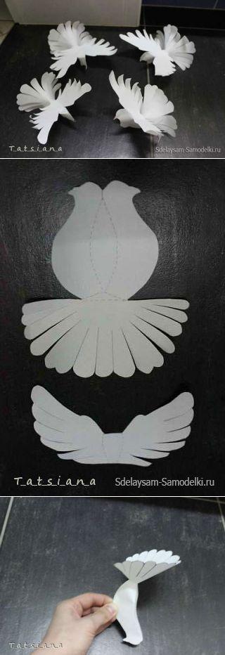 Белые голуби из бумаги   Своими руками