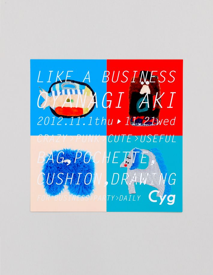 LIKE A BUSINESS フライヤー | homesickdesign