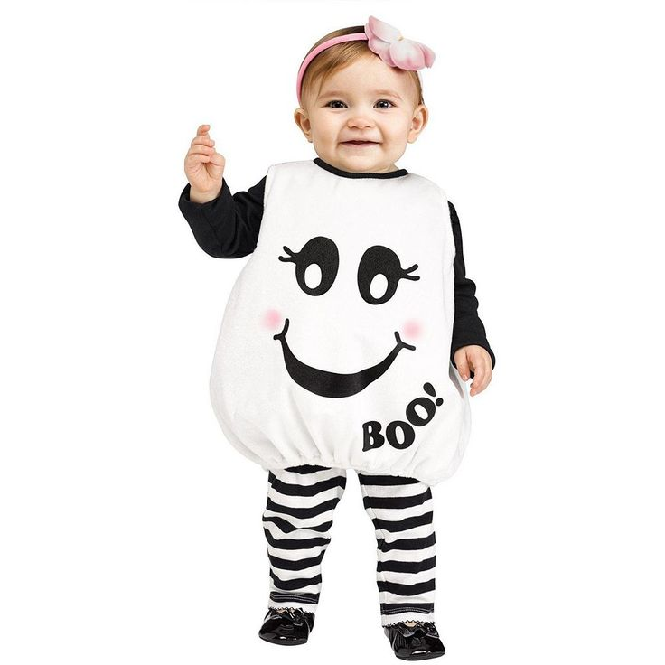 Baby Ghost Costume, Infant Unisex, Size: 0-24MONTHS, Multicolor