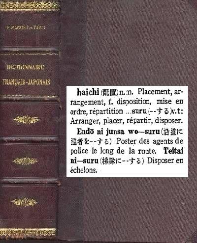 Dictionnaire Français-Japonais (2 vol.)  E. RAGUET & T. ONO