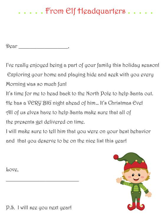 Elf on  the Shelf Goodbye Letter- PDF Elf on the shelf Printable-Christmas Printable- Elf Printable on Etsy, $3.00