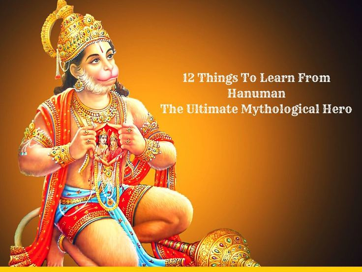 12 Things To Learn From Hanuman – The Ultimate Mythological Hero