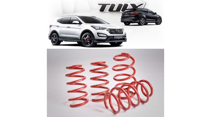 TUIX SPORTS SPRING SET FOR HYUNDAI SANTA FE  DM / IX45 2012-15 MNR