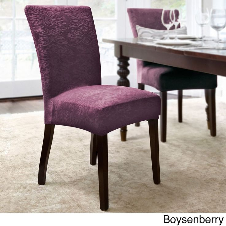 QuickCover Damask Embossed Stretch Velvet 1 Piece Dining Chair Slipcover Boysenberry
