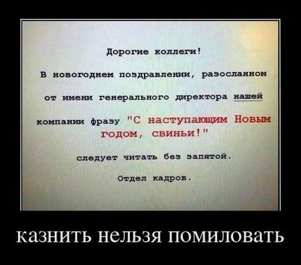 Пунктуация :)