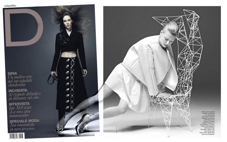 La geometria scultorea di Siste's su #D-La Repubblica #fashion #style #trends